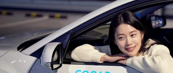 韩国网约车公司SoCar:获4400万美元融资