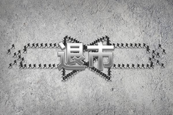 tuishizhinan190108