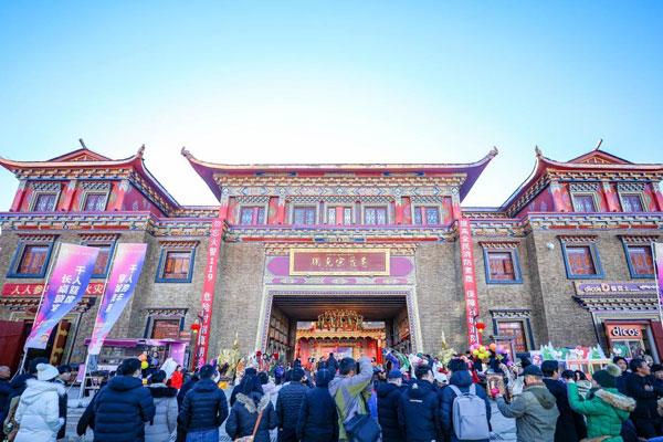 雪松文旅:香格里拉藏式跨年活动盛大举行