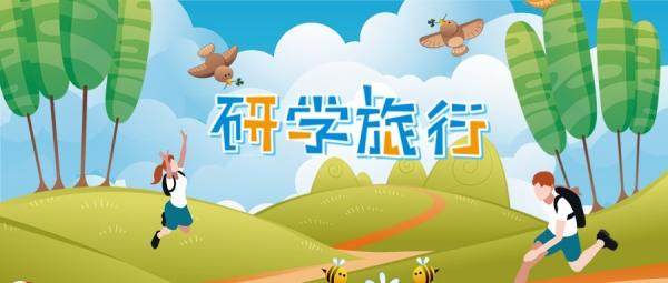 yanxue190125