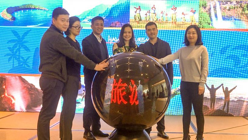zhongxin190108c
