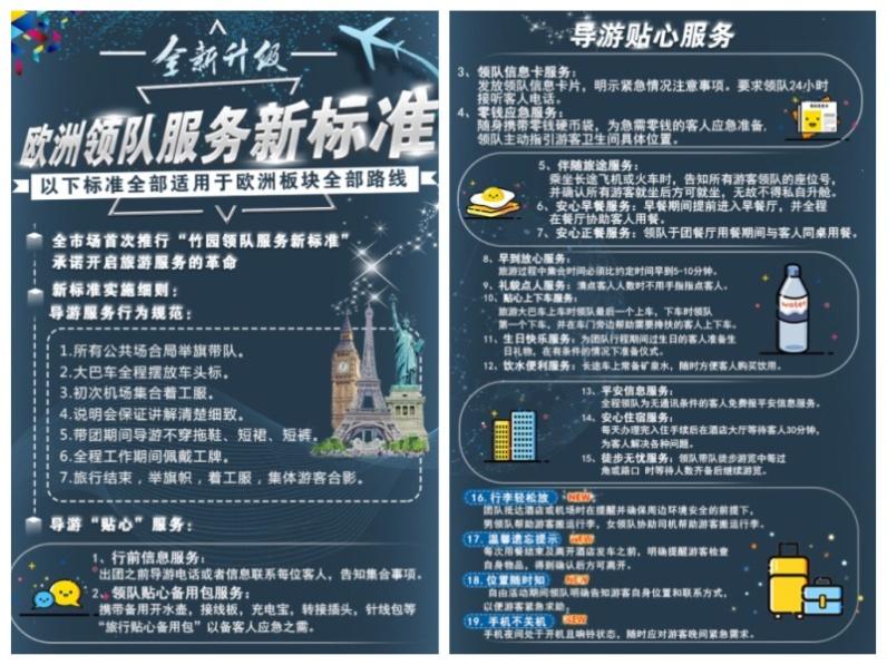 zhongxin190108g