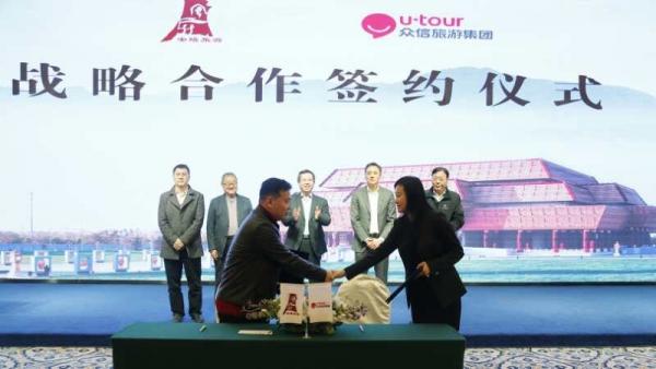 zhongxin190108m