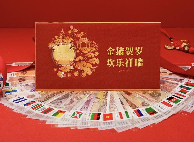 zhongxin190108p