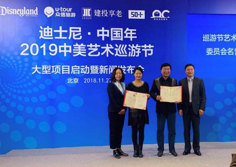 zhongxin190108q