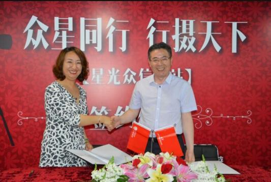 zhongxin190108r