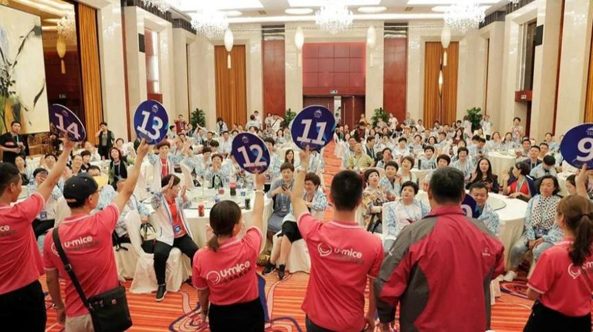 zhongxin190108z