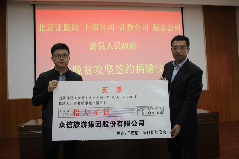 zhongxin190108zf