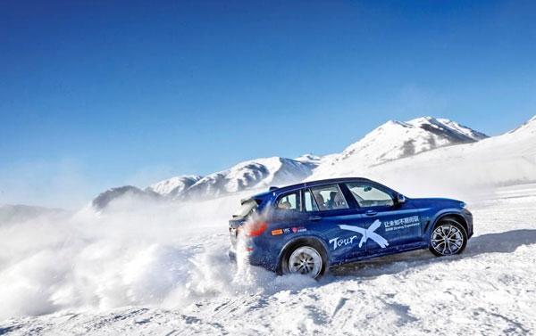 众信博睿:携BMW精英驾驶推高端自驾旅行产品