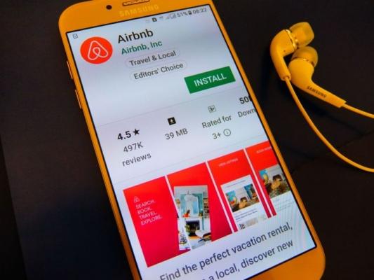 "Airbnb:在印度推出""Plus Homes""计划"