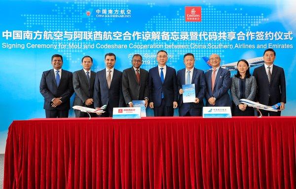 阿联酋航空:与中国南方航空签订代码共享协议