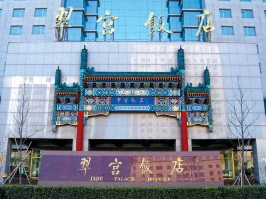 京东:27亿收购北京翠宫饭店100%股权
