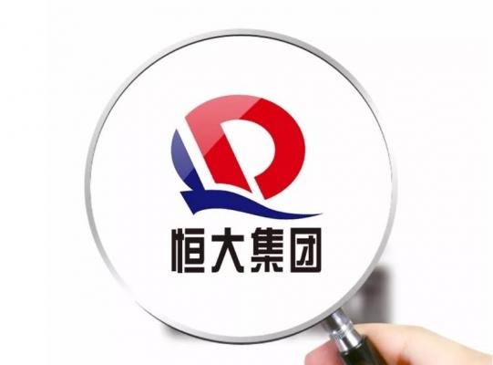 恒大:收购昆明中信嘉丽泽等 重兵云南文旅市场