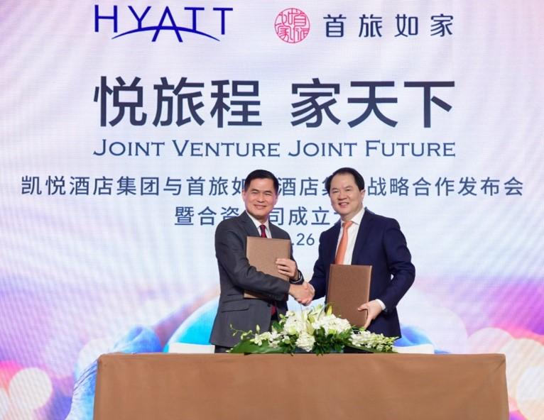 凯悦:携手如家共创合资公司 扩大在华业务版图