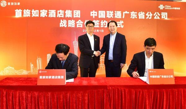 """首旅如家与广东联通合作:面向5G打造""""数字酒店"""""""