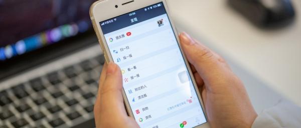 weixin190219a