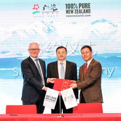 二线城市将成新西兰旅游在中国发展的潜力股?