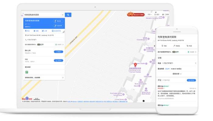 Yext:助力旅游品牌为中国出境游客提供服务