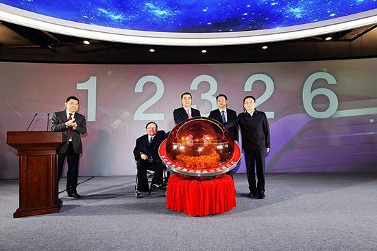 12326:民航服務質量監督電話今天正式開通