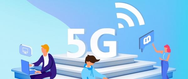 5G+的狂欢,旅游圈怎能缺席?