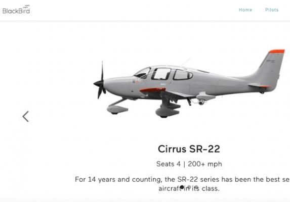 Blackbird:私人飞机共享创企融资1000万美元