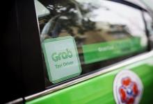 东南亚独角兽Grab:旗下金融集团融资3亿美元