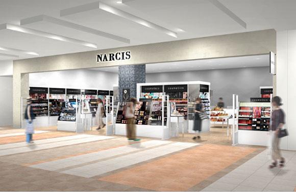 中国游客消费升级:日本最大药妆店走高端路线
