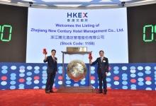 开元酒店:行业巨头加持 成功于港交所主板上市