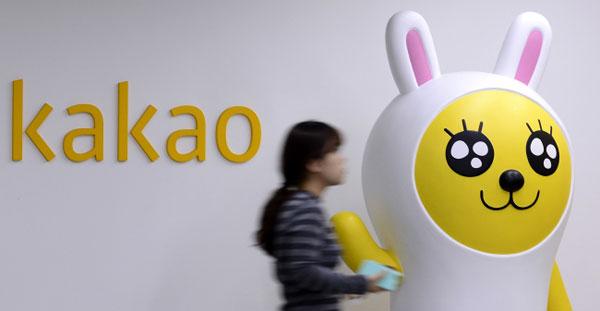 韓國Kakao:收購旅行社Tidesquare 28.9%股權