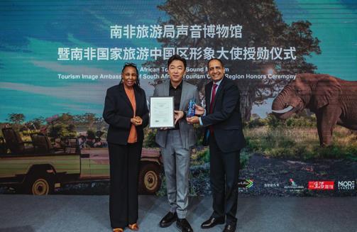 """南非旅游局:中國區形象大使黃渤帶來""""南非聲音"""""""