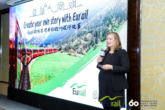 欧洲铁路集团:2019中国区产品推介会