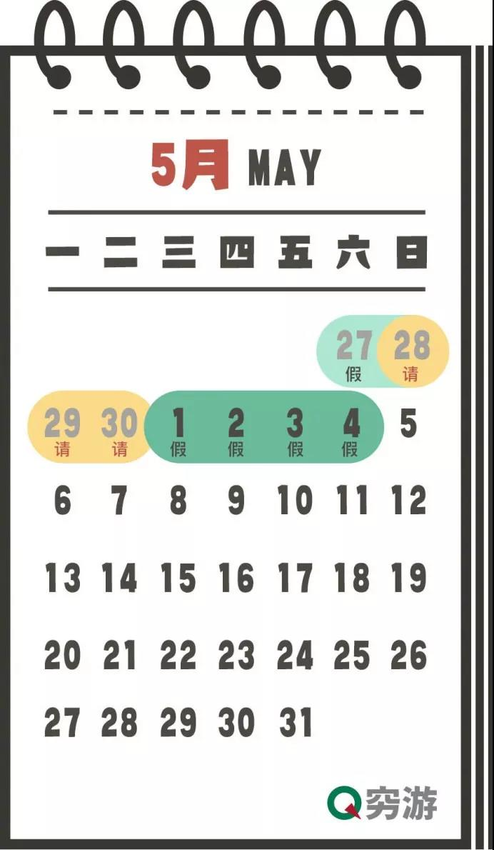 qiongyou190322b