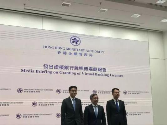 携程金融:入围香港虚拟银行首发阵容