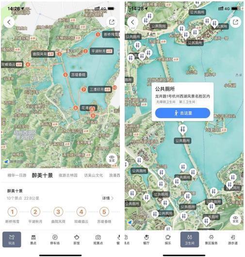 西湖一键智慧游:用麦扑手绘地图玩转西湖