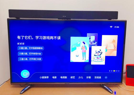 youjia190328b