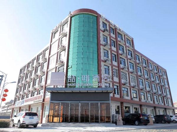 喆啡酒店:雄安新区首家中端酒店开业