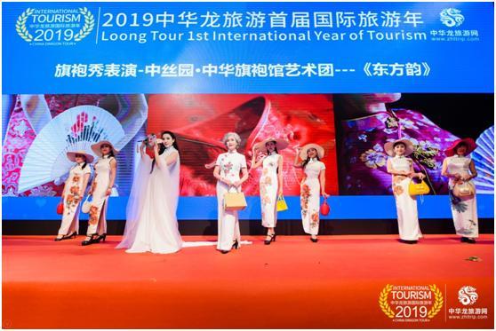 zhonghualong190308b