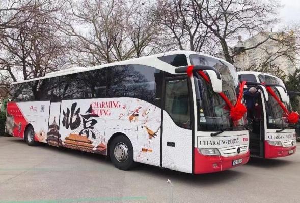 zhongxin190311f