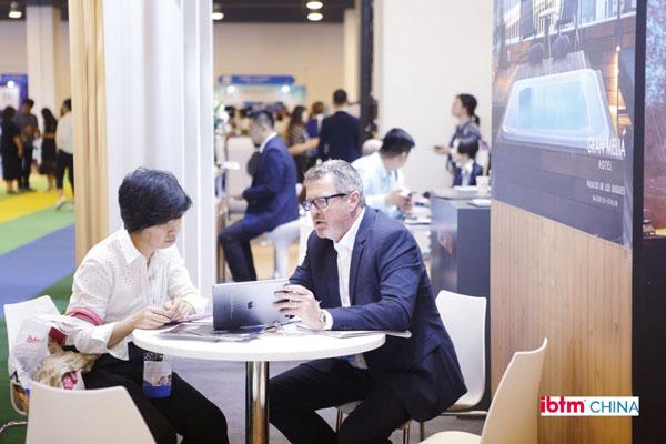 IBTM China 2019:开放特邀买家注册通道