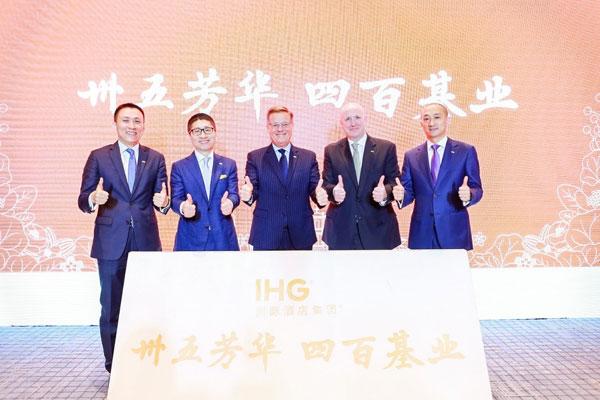 洲际酒店集团:大中华区开业酒店规模突破400家