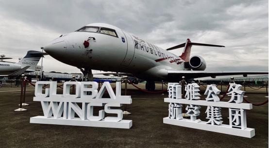 铂雅公务航空:获中国航?#23637;?#19994;集团等10亿注资