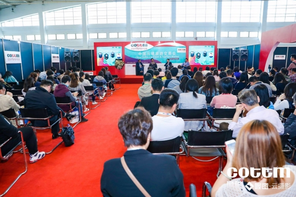 COTTM:聚焦中国出境游市场发展的新趋势