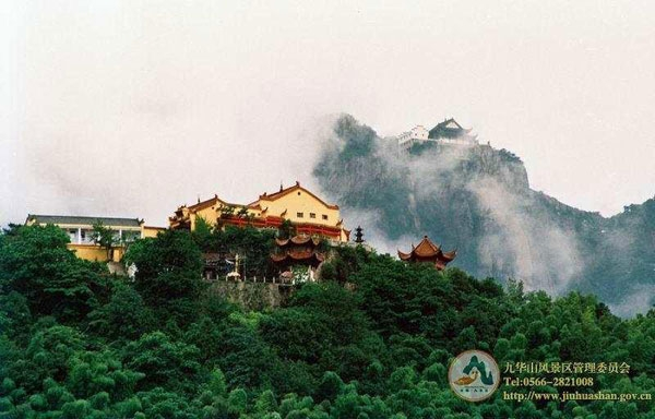 九华山和沂蒙山:被新列为世界地质公园