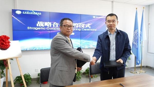 北二外与中国联通:共同打造文旅大数据实验室