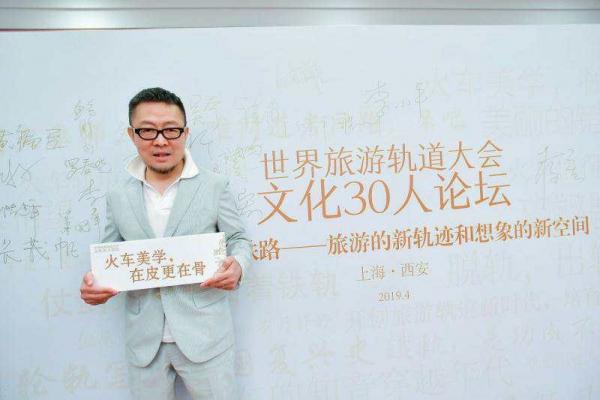 上海:世界旅游轨道大会·文化30人论坛成功举行