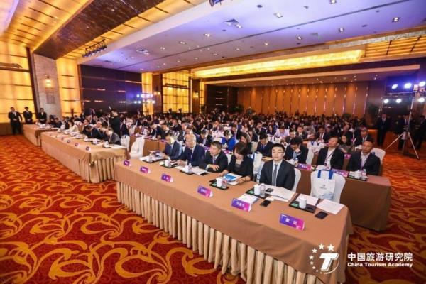 中国旅游研究院:2019中国旅游科学年会召开