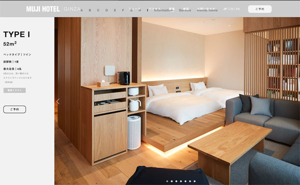 muji-hotel-room-52