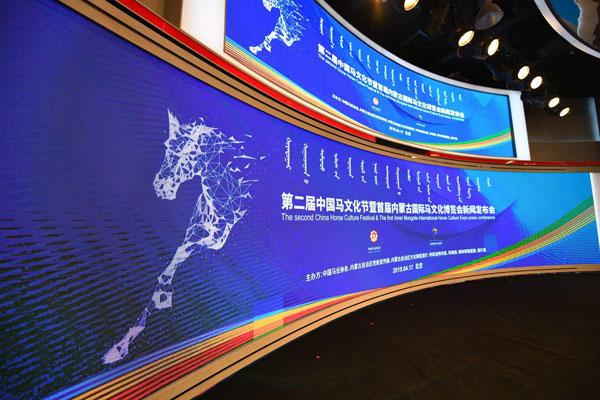 """内蒙古:弘扬""""蒙古马精神""""创意设计大赛正式开启"""