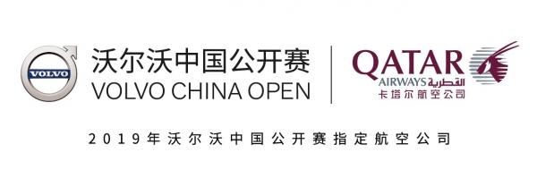 卡航:成为2019沃尔沃中国公开赛指定合作伙伴
