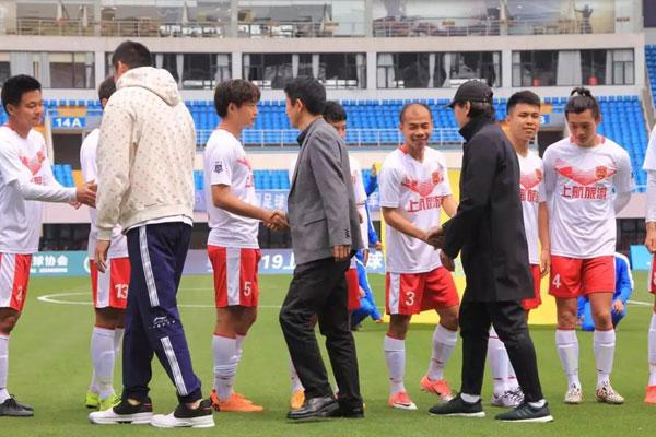 上航旅游:赞助2019上海市足球协会超级联赛